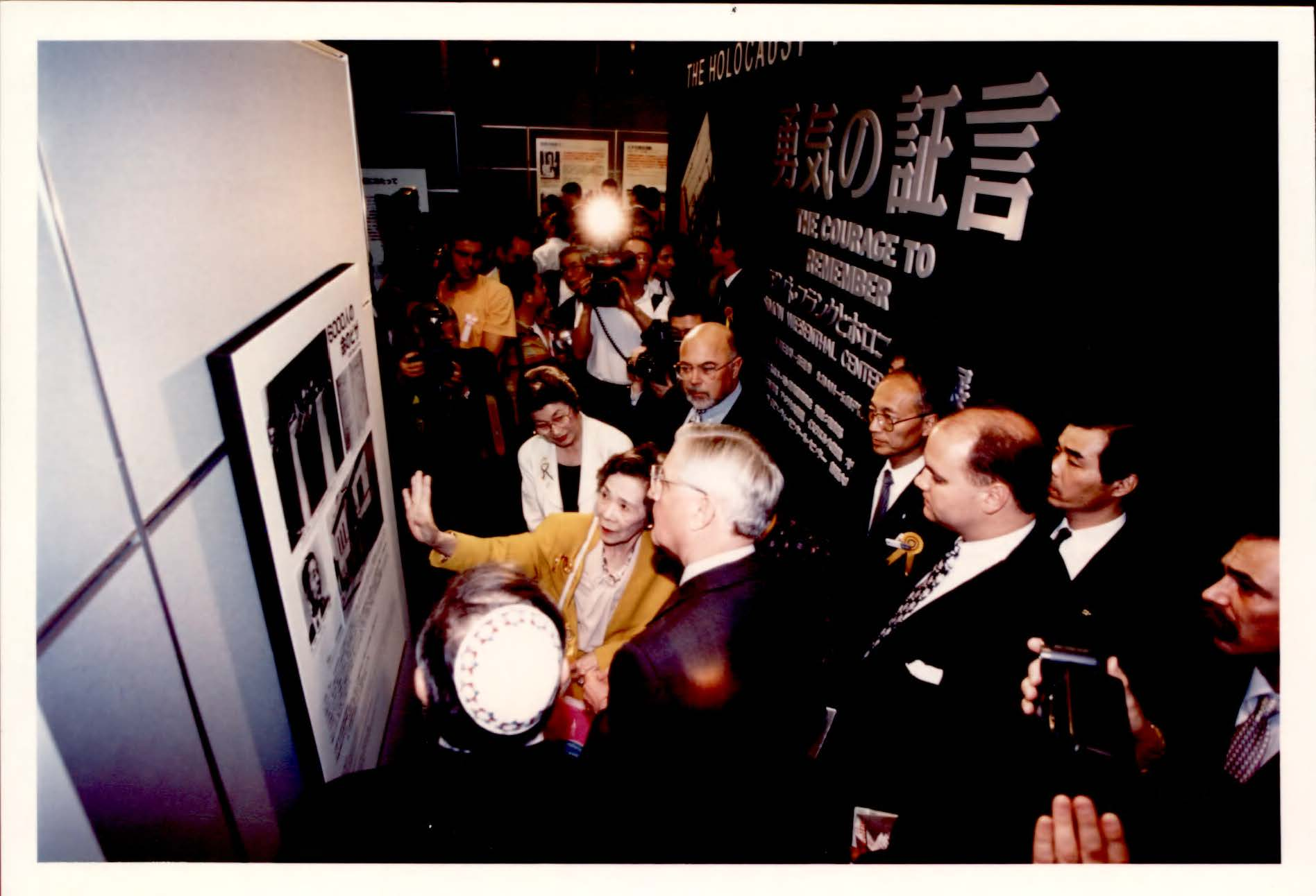 Vice-President-Walter-Mondale-at-CTR-opening-in-Japan.jpg